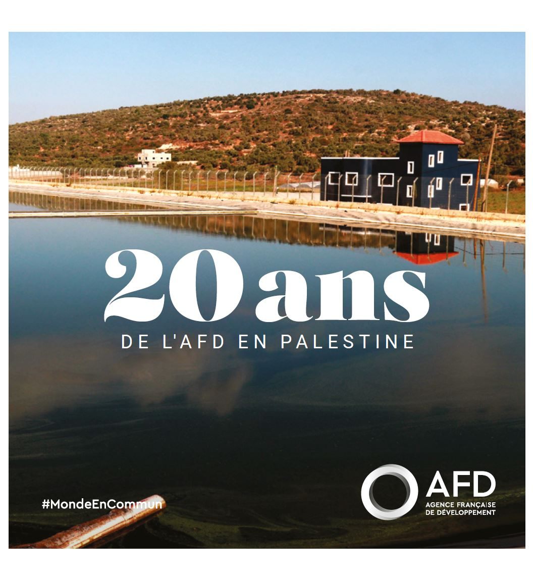 AFD : 20 years in Palestine