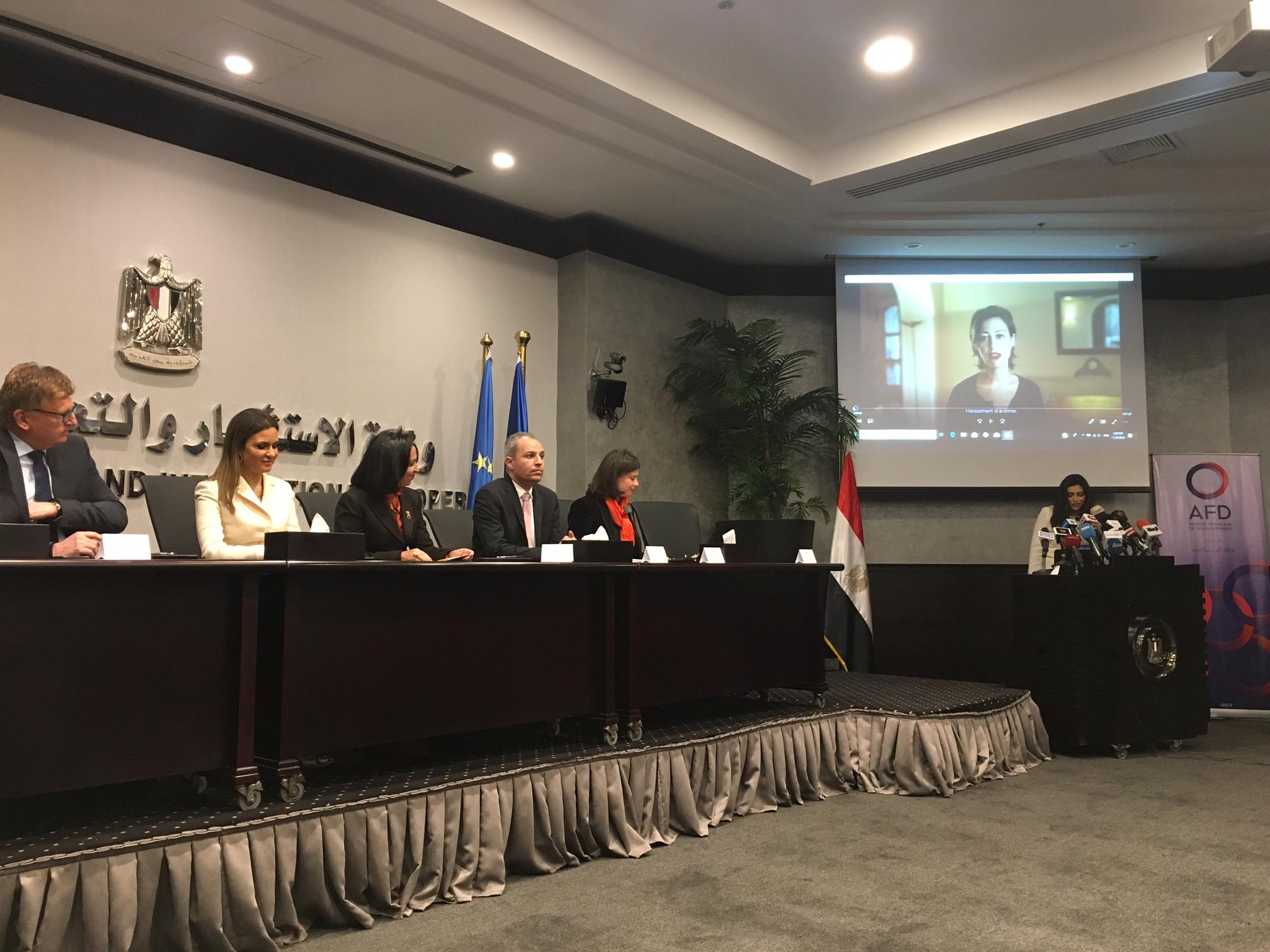 Lancement de la campagne sous le patronnage de Sahar Nasr, la Ministre de l'Investissement et de la coopération international.