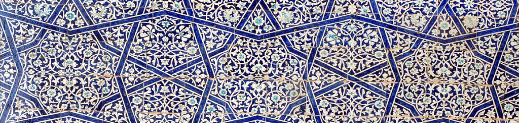 Décor de l'iwan de la Kurinish Khana (Khiva, Ouzbékistan)