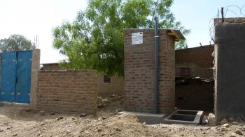 projet eau & assainissement N'Djamena, PEAN, toilettes, Tchad