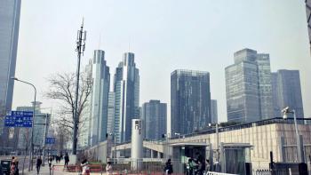 Pékin, immeubles