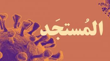 podcast afd qarib