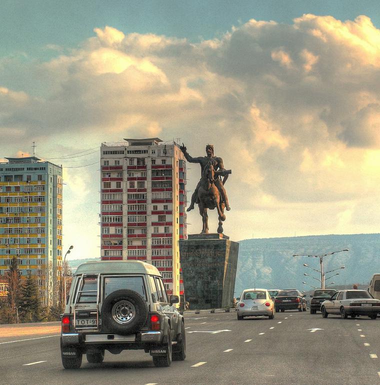 Limites de la ville de Tbilissi, Géorgie