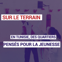 En Tunisie, des quartiers pensés pour la jeunesse